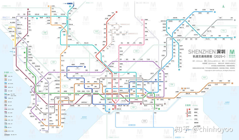 深圳地铁线路图高清版(2025+ / 运营版)
