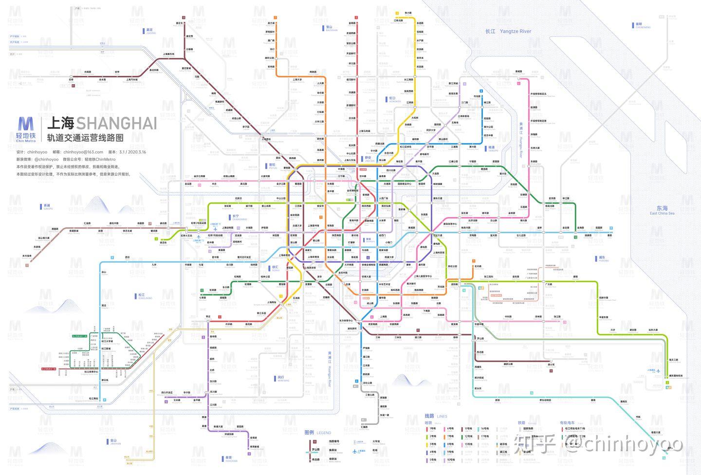 上海地铁线路图高清版(2035+ / 2024 / 运营版)