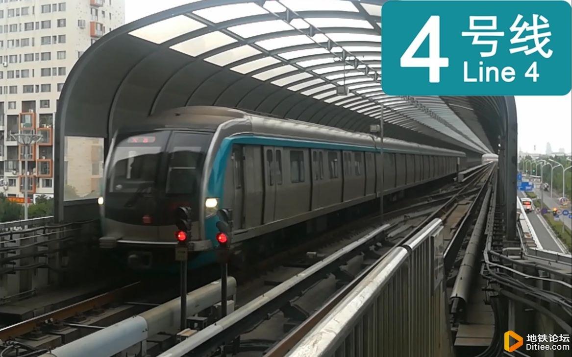 端午假期,北京地铁4号线、14号线视情况延长运营