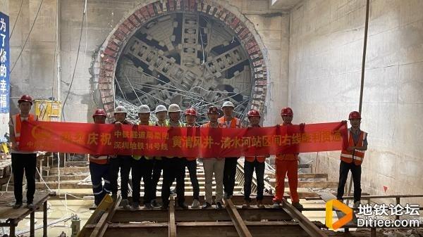 深圳地铁14号线二工区黄清区间双线顺利贯通