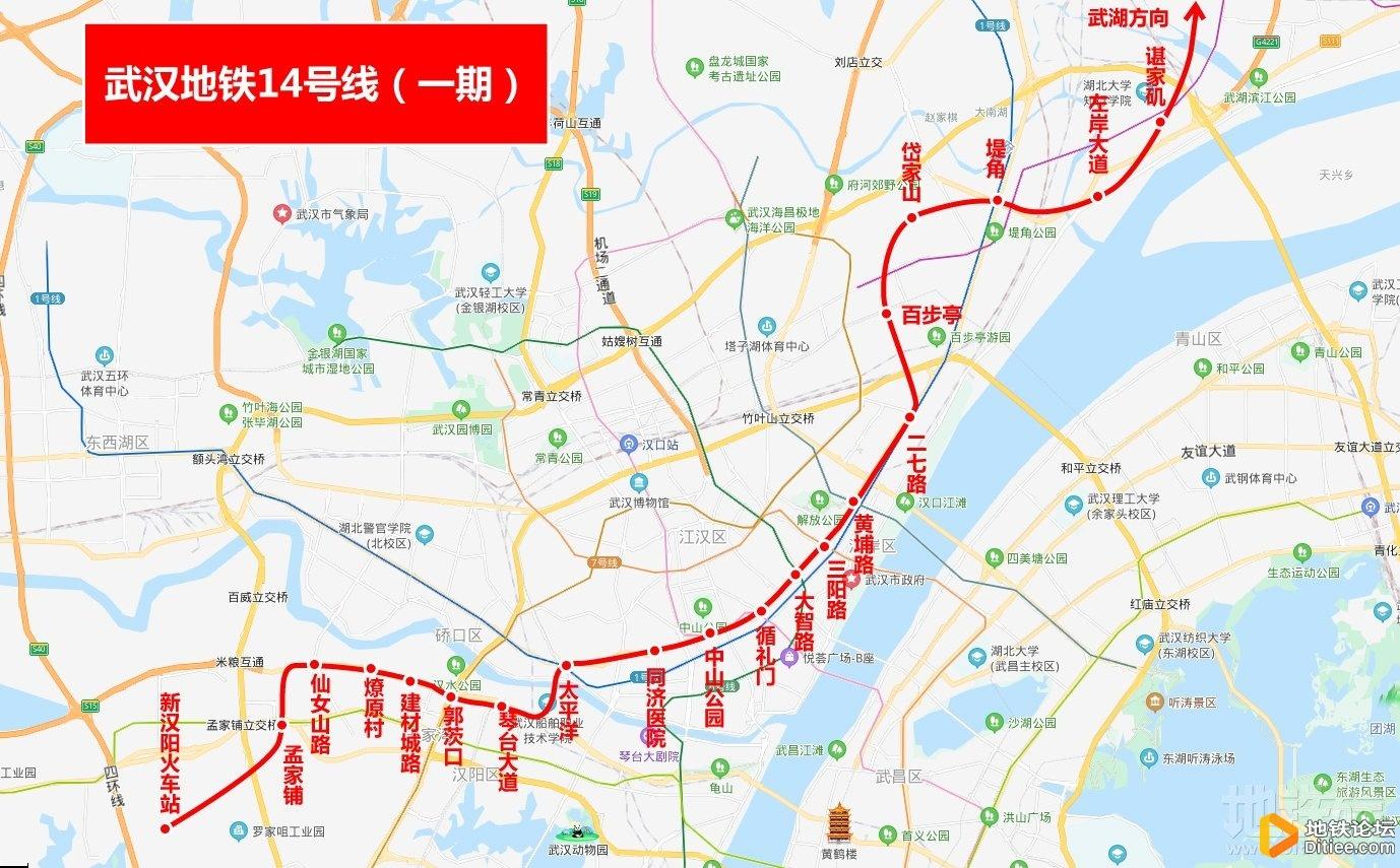 武汉地铁14号线初步纳入第五期建设规划备选路线