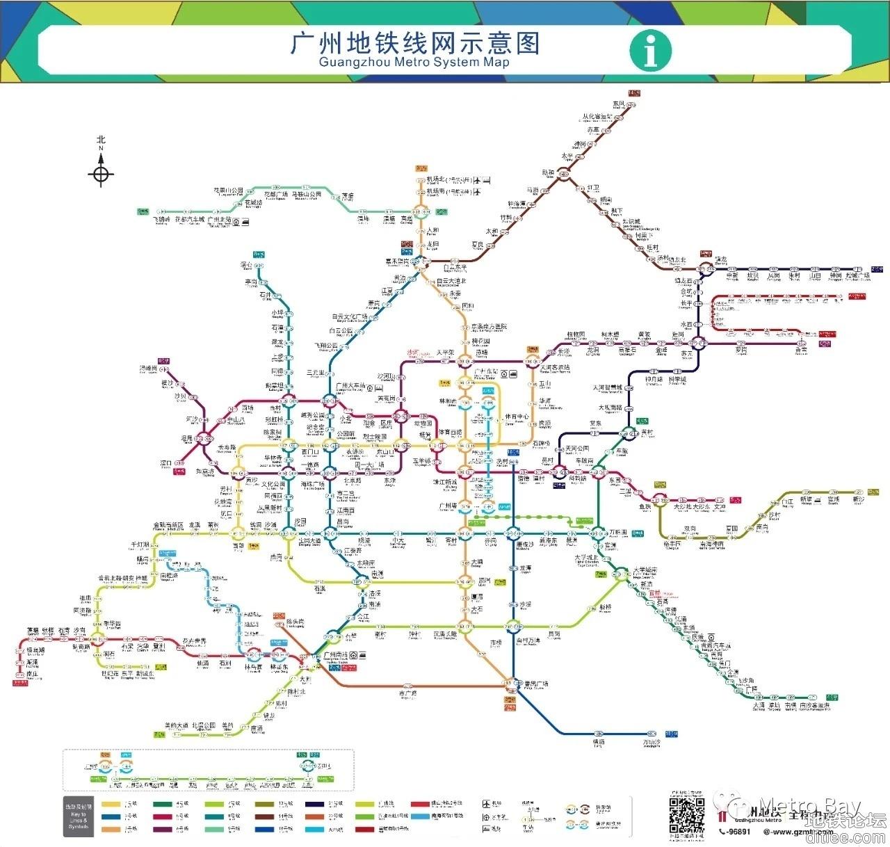"""佛山2号线暂时""""缺席""""广州地铁新版线网图"""