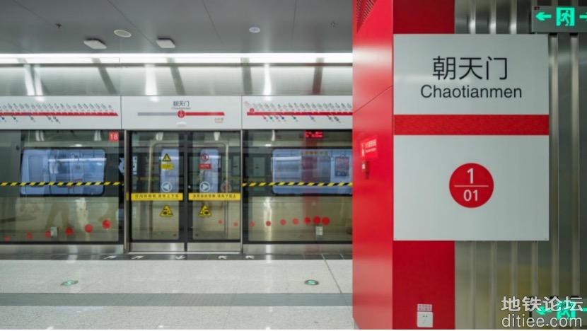 重庆地铁10年,谁将终点变起点